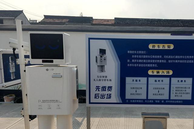 地铁2号线栎社站出口 宁波设首个机器人停车场