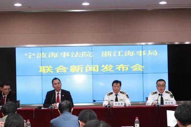 5年沉船115艘 浙江首次发布白皮书聚焦水上交通安全