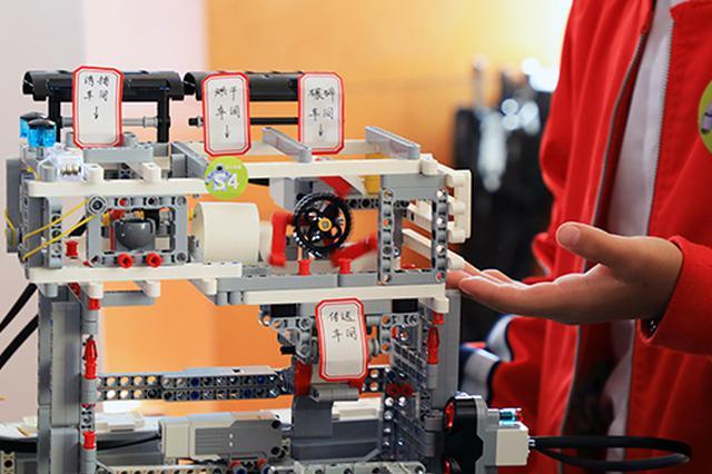 第五届宁波市少年机器人大赛举行 体验科技的魅力