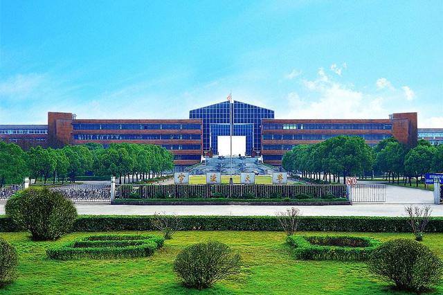 举办研学活动 华杯赛换个马甲回归 宁波市教育局回复