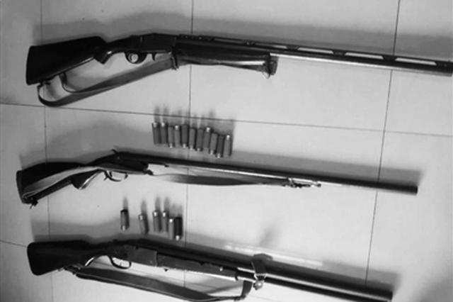 3把猎枪23发子弹 4名猎人在奉化狩猎野猪被警方抓获