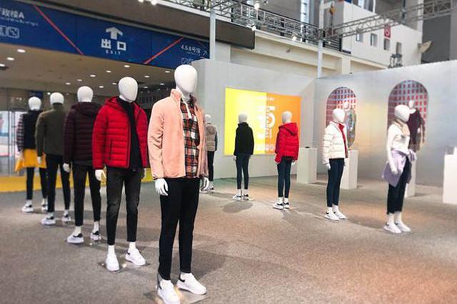宁波服装节直销馆人气爆棚 部分商品价格低于电商平台