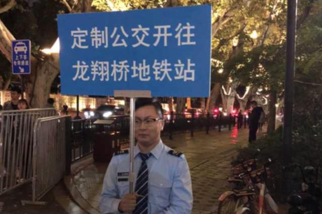 杭州推出印象西湖接駁專線 從岳廟到龍翔橋20分鐘