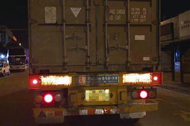 集卡车乔装打扮偷倒泥浆 新碶城管队员深夜将其查获