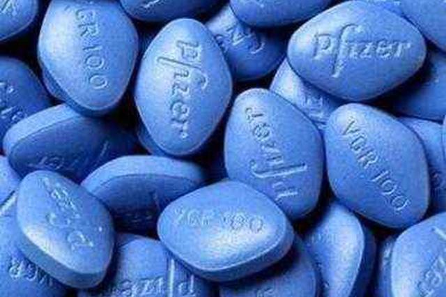 距离婚礼还有5天 宁波准新娘在床头发现蓝色小药丸