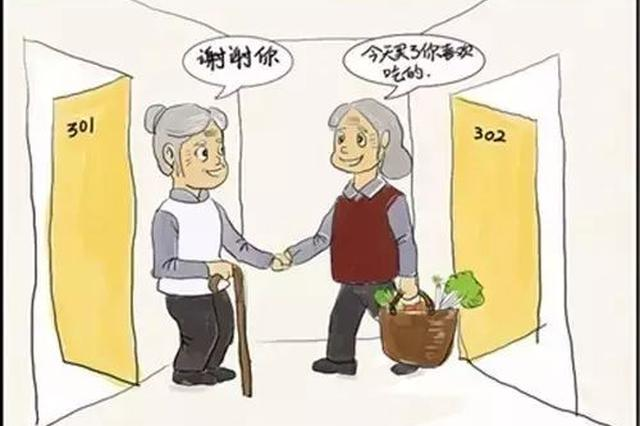 海曙1社区邻里互助蔚然成风:低龄老人扶助高龄老人
