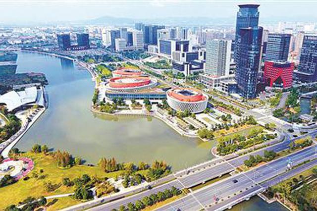 产城融合绿色与发展并重 镇海新城勾画城市新天际线