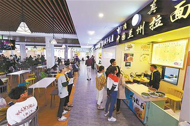浙纺服院4家校园食堂比拼家乡菜 300余种特色美食