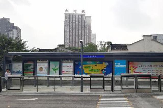 宁波公交外滩中心站昨天投用 将缓解外滩拥堵