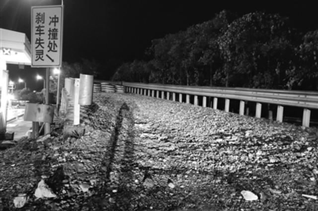 兰州高速半挂车肇事 宁波境内高速也有危险长下坡路
