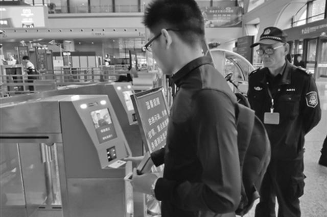 铁路宁波站乘车进入刷脸时代 旅客进站速度提升4倍