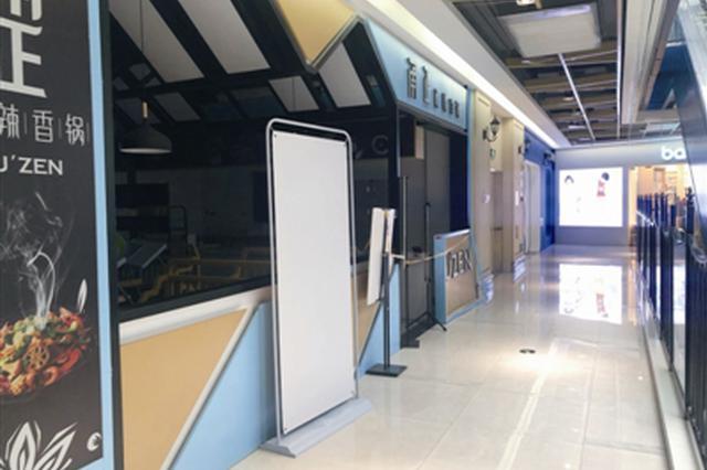 宁波一商业中心开业不到半年 20余户商家要退租