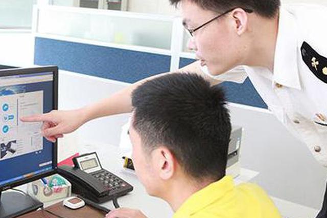 本月起宁波进出口环节监管证件联网核查全覆盖