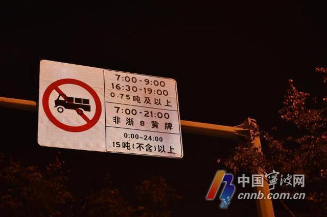江北重拳整治夜间工程车交通违法 午后空挡时也进行查处