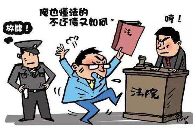 慈溪一公司员工不满岗位调动 破坏生产经营被判刑