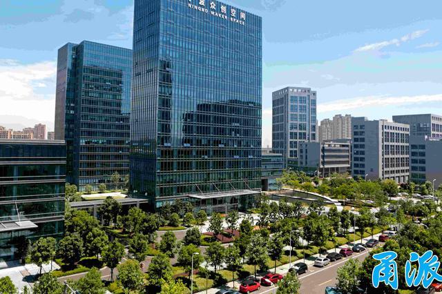 又一张国家级名片落定宁波高新区 预计引入近10亿资金