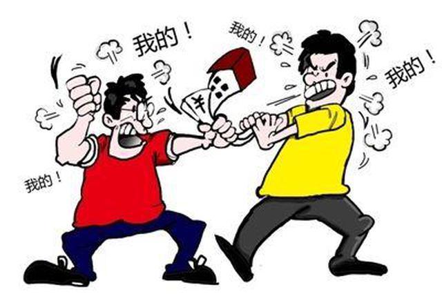 宁波两家邻居土地纠纷闹矛盾 18年终于调节成功