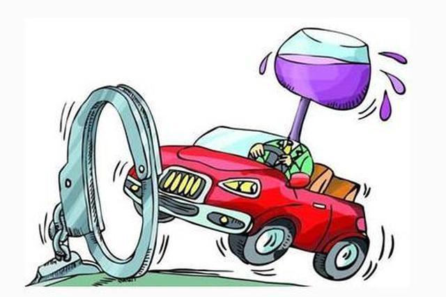 宁波1司机酒后驾车开错道耍酒疯 涉嫌危险驾驶罪被拘