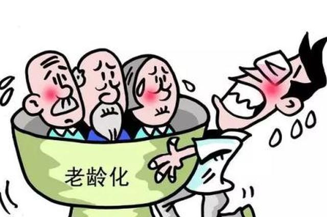 宁波迈入超老龄化社会 期望寿命达先进国家水平