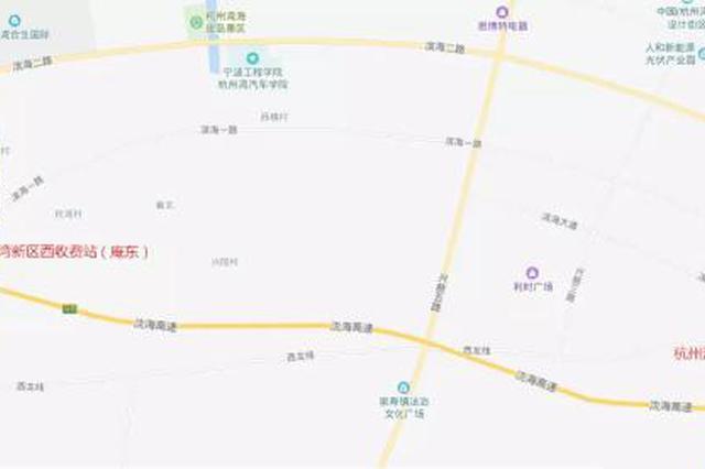 杭州湾跨海大桥庵东出口交通管制 班车线路昨起调整