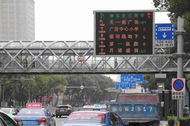 宁波四个区的公共停车场信息将在明年6月底全面联网