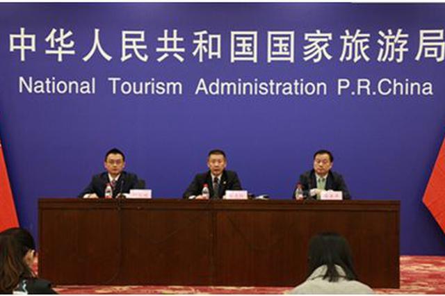 宁波地方标准《旅游景区气象安全保障技术规范》实施