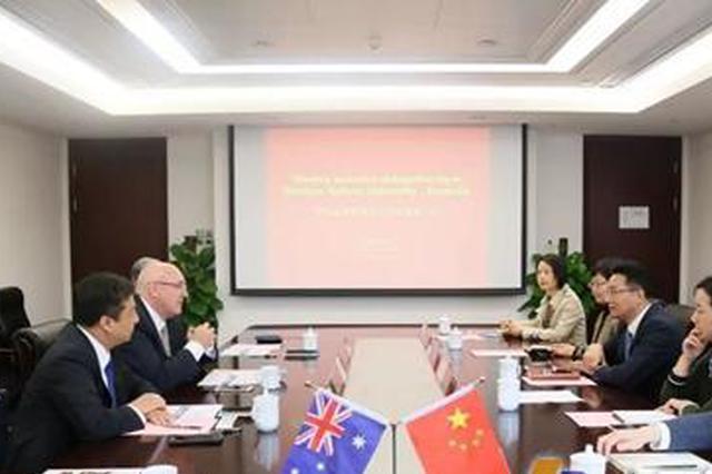 宁波计划招聘10名志愿者赴澳教中文 还可拿硕博学位