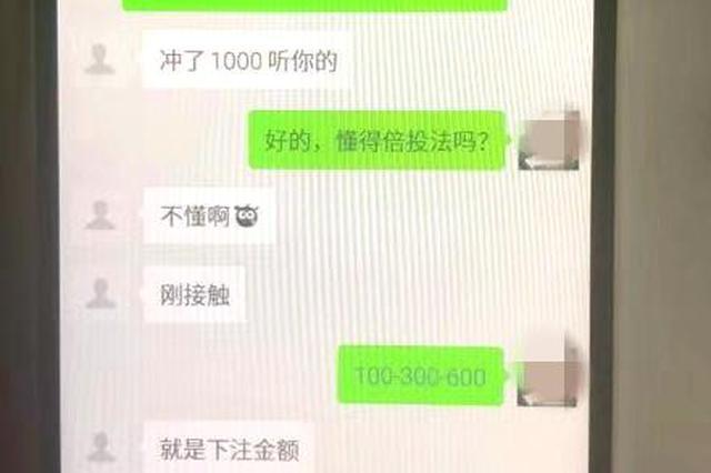 60秒内买涨跌能赚钱 象山警方在深圳捣毁电信诈骗团伙