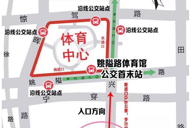 今晚张学友宁波站演唱会 25条公交线路临时改道