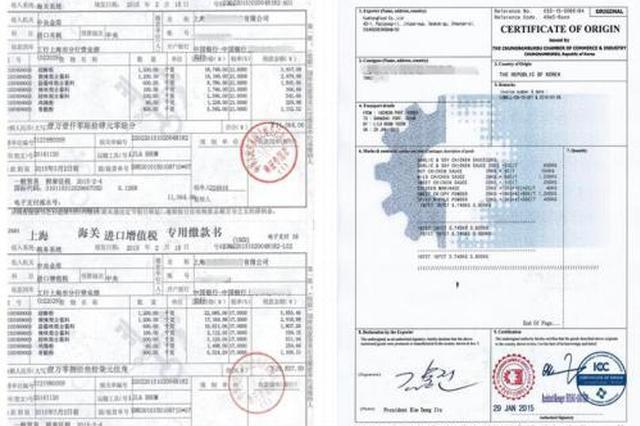 11月19日起 宁波企业可自主打印海关税单