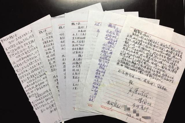 13封特殊的家书往来 宁波魏警官变成魏大哥