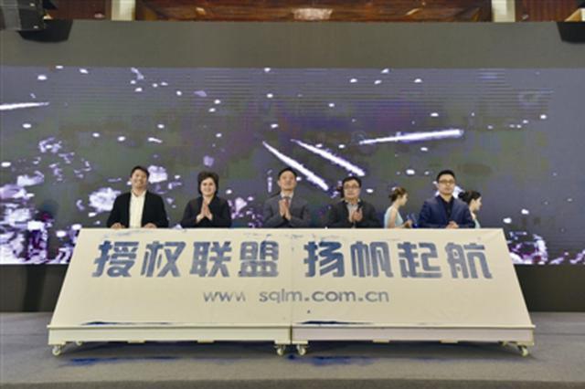 IP品牌对接会举行 文创产业有望成为甬第九个千亿级产业