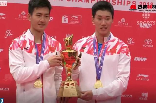 羽毛球世界青年羽毛球锦标赛 宁波小将王昶斩获2金