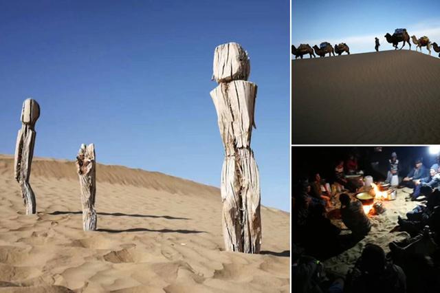 徒步200多公里 宁波教师大漠考古有重要发现