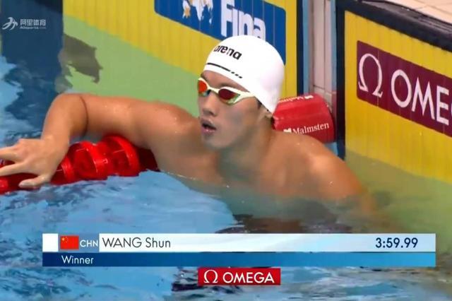 短池游泳世界杯新加坡站 甬运动员汪顺400混再摘一金