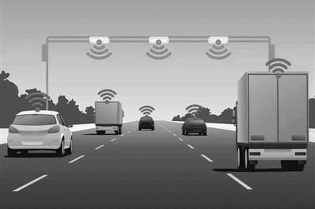 宁波试点城市智慧汽车基础设施和机制建设