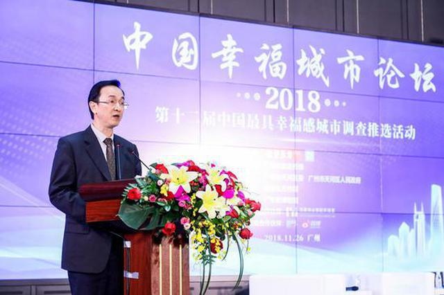 宁波荣获中国最具幸福感城市 余姚慈溪双双上榜