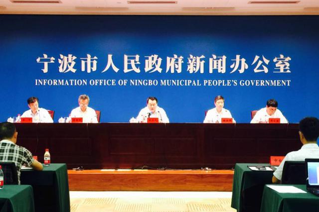 宁波发布23条新政 推动金融高质量服务实体经济
