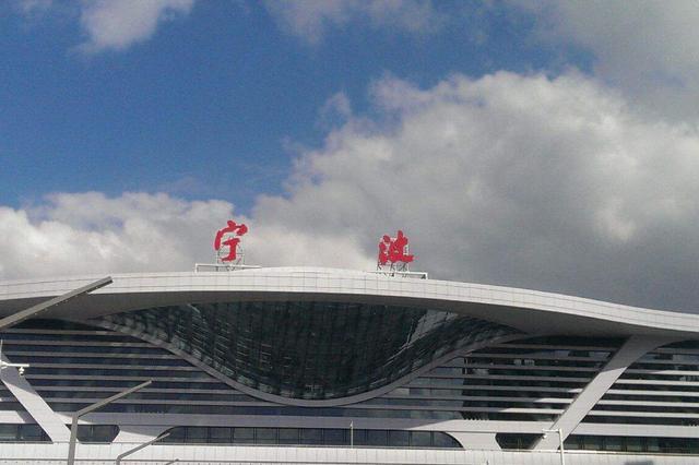 宁波市委教育工委等5家被巡察单位党组织公布整改情况