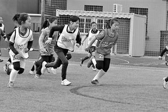铿锵小玫瑰绽放绿茵场 宁波启动女孩足球节