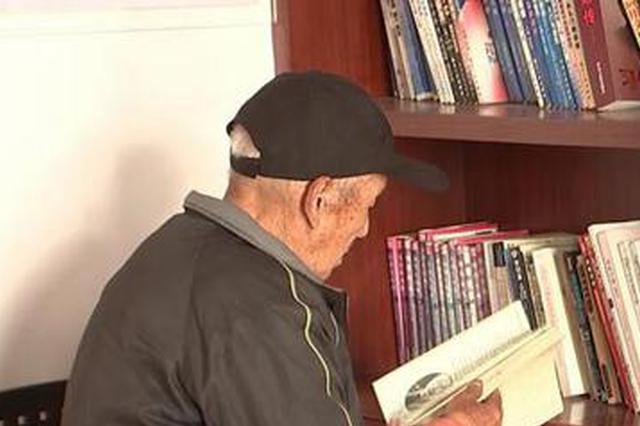 寻访宁波爱心老人:靠节俭和拾荒行善10年