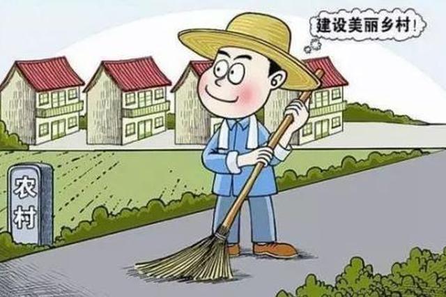 宁波一批乡村振兴重大项目签约 总投资额近300亿元