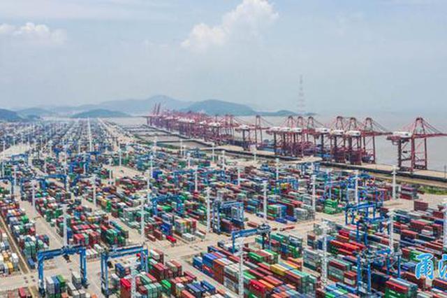 通关时间合规成本减半跨境贸易便利化 甬出台32条意见