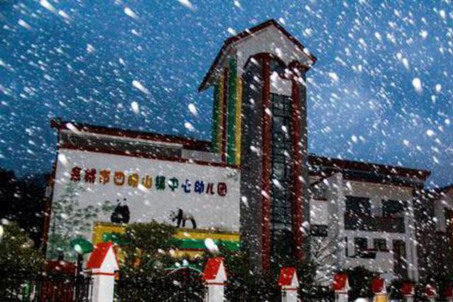 宁波开启速冻模式秒入冬 好消息:今年或许是个暖冬