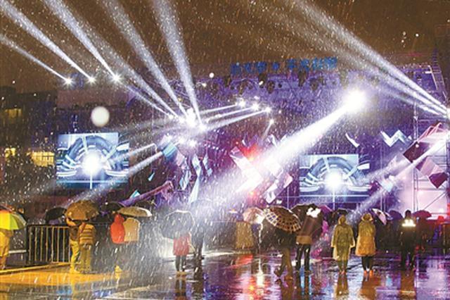 宁波文化广场灯光节向市民免费开放 与你相约在冬季