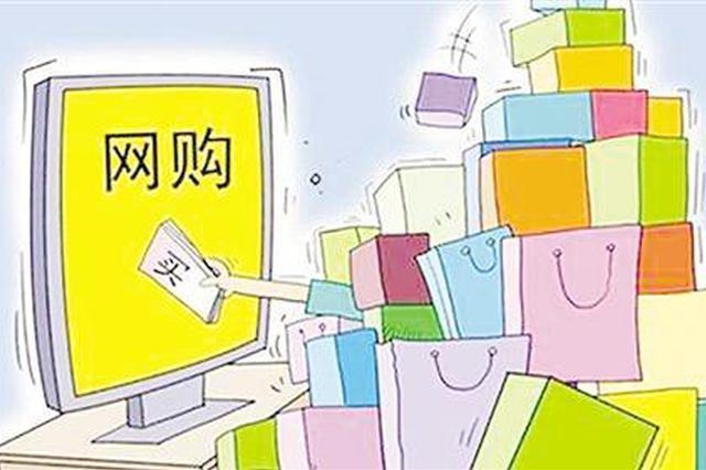 双十二来临宁波市民开启购物节奏 网购陷阱要注意