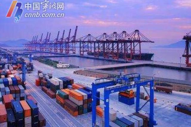 宁波与中国外运签订战略合作协议 将开展多项合作
