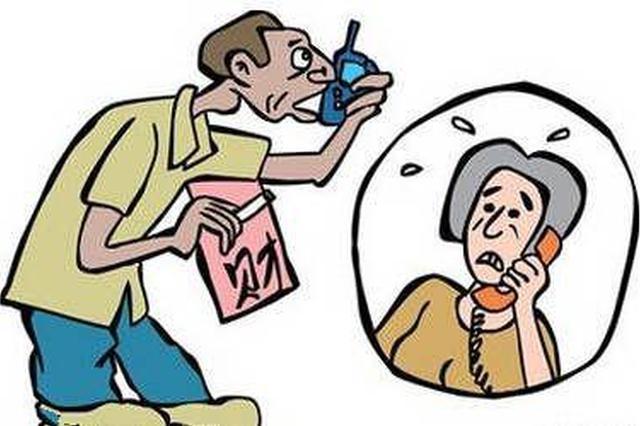 给通讯录里的陌生人汇了近18万 在宁波经商的男子懵了