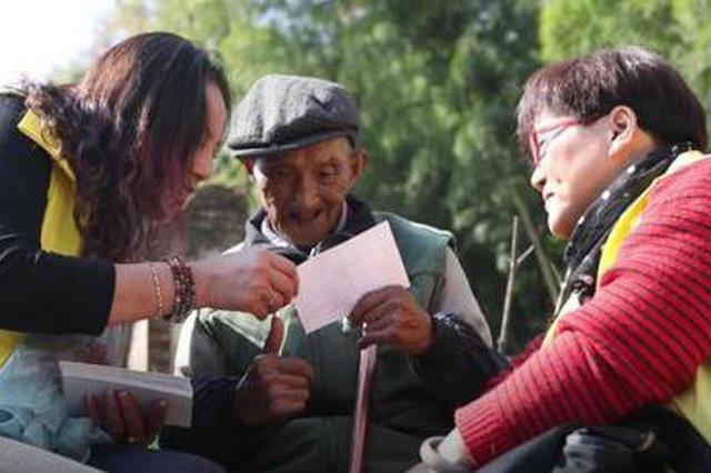 感动!宁波95岁抗战老兵46年寻亲路终圆满