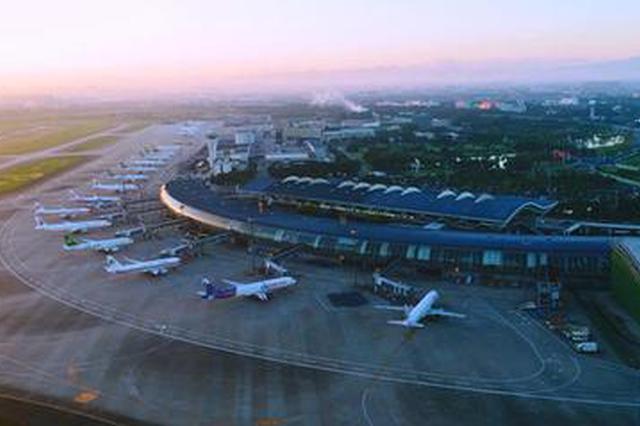 宁波机场年旅客吞吐量超1171万人次 同比增长24.79%